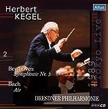 ベートーヴェン:交響曲第5番「運命」 ほか