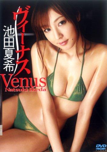 池田夏希 DVD『Venus -ヴィーナス-』 画像