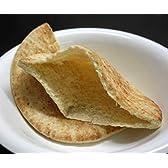 ピタパン(冷凍パン) ケバブ用7インチ 1袋10枚入り
