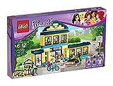レゴ フレンズ ハートレイクスクール 41005