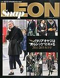 Snap LEON (スナップレオン) vol.12 2014年 11月号 [雑誌]