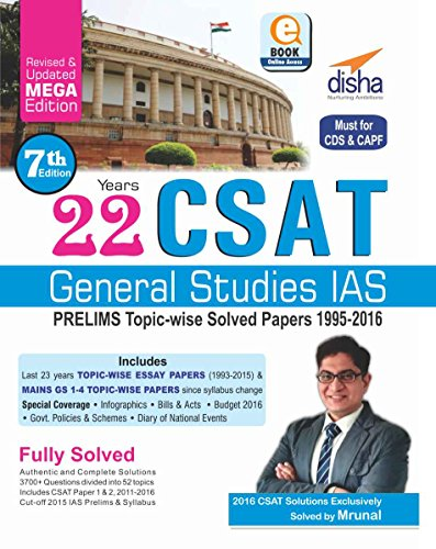 22 Years CSAT General Studies IAS Prelims Topic wise Solved Papers  1995 2016  7th Edition available at Amazon for Rs.140.8