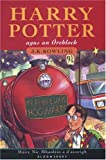 J.K. Rowling Harry Potter agus an Ãrchloch / Harry Potter and the Philospher's Stone