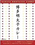 ★30箱セット★  博多明太子カレー200g×30箱【全国こだわりご当地カレー】