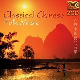Huan le ge (Happy Song)