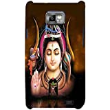 For Samsung Galaxy S2 I9100 :: Samsung I9100 Galaxy S Ii Smile ( Smile, Good Quotes, Nice Quotes, Lipstick, Brown Background ) Printed Designer Back Case Cover By TAKKLOO