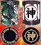 ☆ドラゴンボールZ★ブリキ缶デカバンク(貯金箱)《神龍》