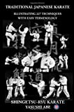 img - for Traditional Japanese Karate: Illustrating 227 Techniques With Easy Terminology book / textbook / text book