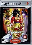 Dragon Ball Z: Budokai 3 - Platinum (PS2)