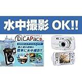 防水カメラ & 防水パックセット 水中撮影OK 光学3倍ズーム搭載!! 500万画素 デジタルカメラ Z-520
