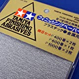 サンドペーパー 紙やすり (細目セット) タミヤ クラフトツール #010 切る・削る・ メイクアップ材 フィニッシングペーパー プラスチックや金属の下地仕上げに最適です。