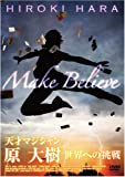 Make Believe 天才マジシャン原大樹 世界への挑戦[DVD]