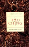 Tao Te Ching (0060160012) by Tzu, Lao