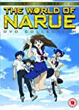 echange, troc The World Of Narue [Import anglais]