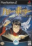 ハリー・ポッターと賢者の石 (Playstation2)