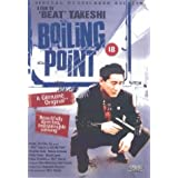 Boiling Point [1990] [DVD]by Takeshi 'Beat' Kitano
