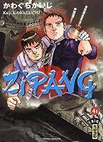 Zipang, tome 41