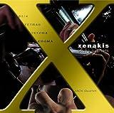 echange, troc  - Xenakis Edition /Vol.10: Intégrale Des Quatuors A Cordes