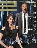 月刊 EXILE (エグザイル) 2010年 06月号 [雑誌]
