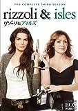 海外ドラマ Rizzoli & Isles: Season 3 (第1話~第7話) リゾーリ&アイルズ シーズン3 無料視聴