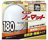 アース製薬 電池でノーマット 180日用セット ホワイトシルバー