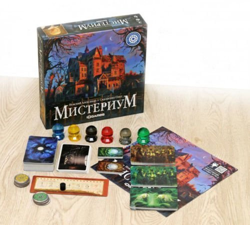 Mysterium, New Big Ukrainian Board Game, English Rules, (Dixit+cluedo) by Mysterium