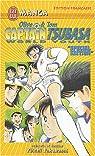 Captain Tsubasa World Youth : Edition spéciale par Takahashi