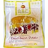 ShanLiRen Dried Sweet Potato non-fried foods 9.8 Oz/ 280 g (Pack of 2)