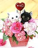 【ギフト・贈り物に】プレゼントに♪ミルクBOXフラワーアレンジメント・黒猫&白猫FL-MD-951
