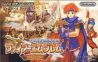 ゲームボーイアドバンス ファイアーエムブレム 封印の剣