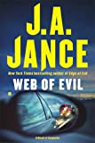 Web of Evil: A Novel of Suspense (Ali Reynolds)