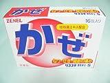 【指定第2類医薬品】リココデ顆粒-S 16包 ランキングお取り寄せ