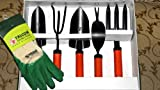 Falcon Falcon Gardening 5 Pcs. Set & Gardening Gloves