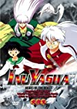echange, troc Inu Yasha 16: Heart of Beast [Import USA Zone 1]