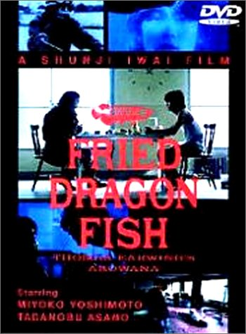 FRIED DRAGON FISH