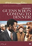 Guess Whos Coming to Dinner (40th Anniversary Edition)