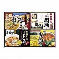 全国繁盛店ラーメン8食 KS-303