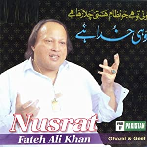 Nusrat Fateh Ali Khan -  Geet & Ghazals - Vol. 4