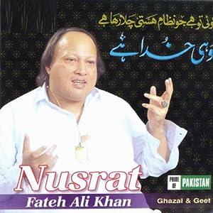 Nusrat Fateh Ali Khan -  Geet & Ghazals - Vol. 4