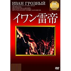 �C�������� [DVD]