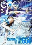 COSMODE (コスモード) 2011年 09月号 [雑誌]