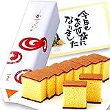 長崎心泉堂 お歳暮ギフト 長崎カステラ えがお WG100 (チーズ 310g)メッセージカード