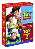 2-Movie DVD Collection: Toy Story (Special Edition) / Toy Story 2 (Special Edition) [DVD]