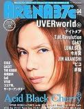 ARENA 37℃ (アリーナ サーティセブン) 2011年 04月号 [雑誌]