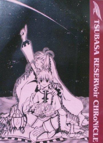 Tsubasa Reservoir Chronicle Poster 4398