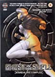 Ghost In The Shell - Stand Alone Complex - Vol. 2 [DVD]
