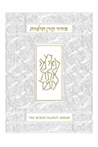 The Koren Talpiot Siddur: Hebrew Prayerbook…