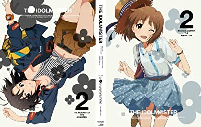 アイドルマスター 2 【完全生産限定版】 [Blu-ray]
