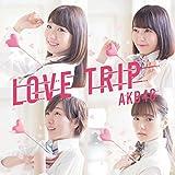 45th Single「LOVE TRIP / しあわせを分けなさい Type C」初回限定盤 - AKB48