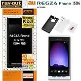 レイアウト REGZA Phone au by KDDI IS04用スリップガードシリコンジャケット/ブラック RT-IS04C2/B